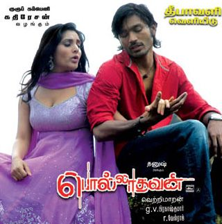 Polladhavan English Translation Ruthless Man Released On 8 Nov
