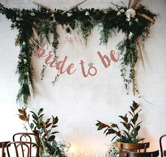 Bride To Be Banner Rose Pink Glittery Bride to Be Banner | Etsy