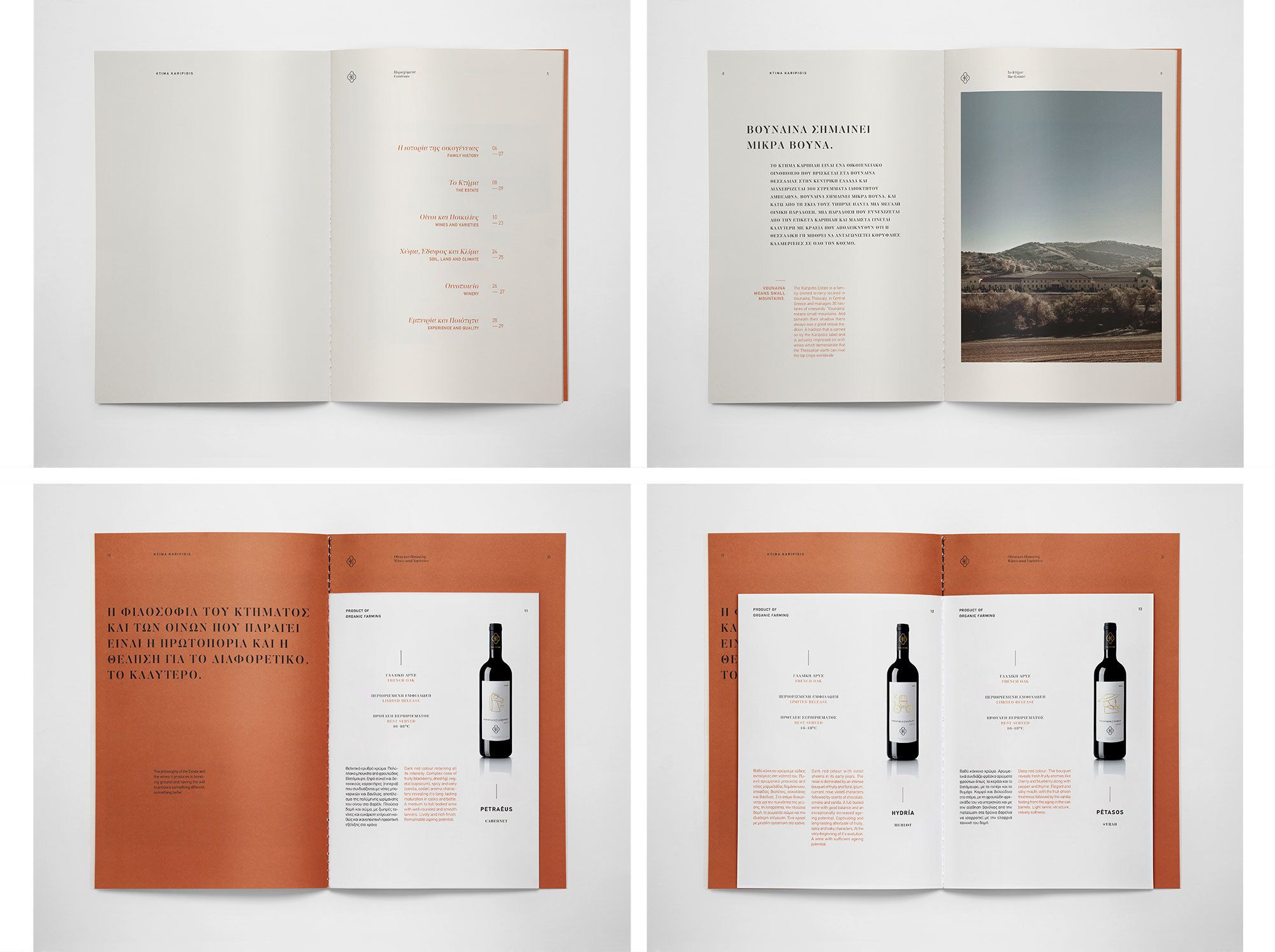 Karipidis Winery Brochure Luminous Design Group Book Design