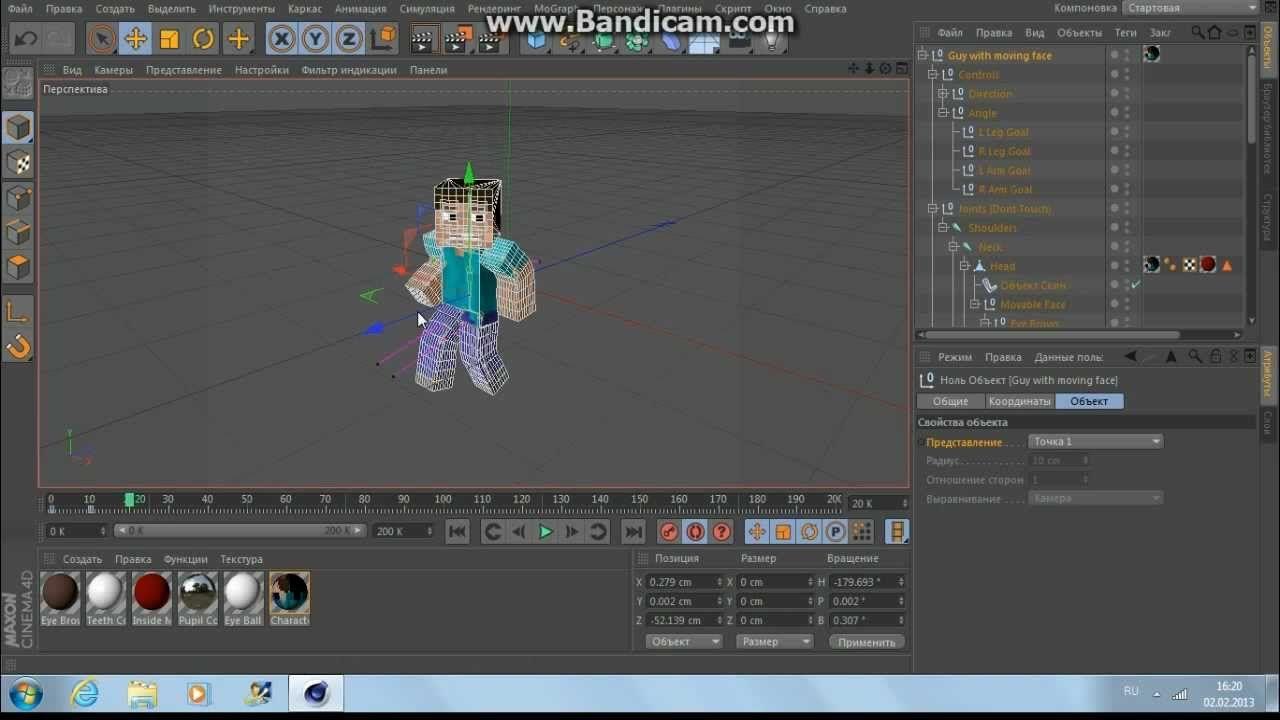 Высказывания, программу анимацию картинки майнкрафт
