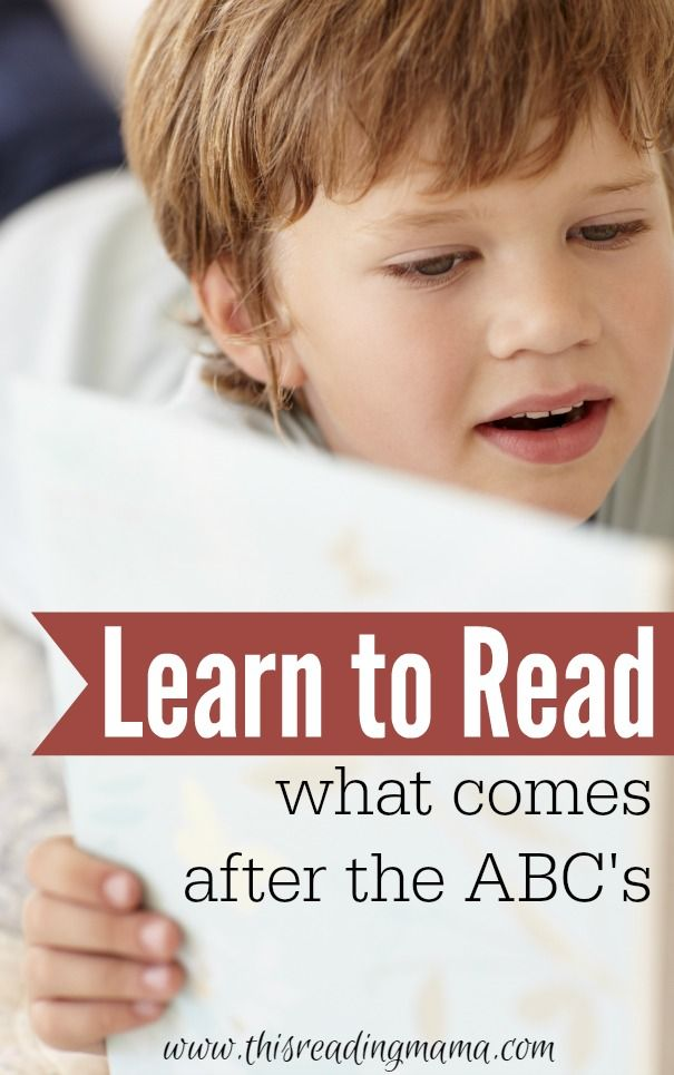 Learn to Read What Comes After the ABCs is part of Sounding out words, Kids reading, Helping kids, Preschool reading, Learn to read, Teaching kids - So, your child knows his letters  I mean he really knows them  He can identify them out of order and knows most, if not all the sounds  What's the next step  How do you get your child to move from letters to reading words  Let's stop and talk a bit about how kids learn to     Read More about Learn to Read What Comes After the ABCs
