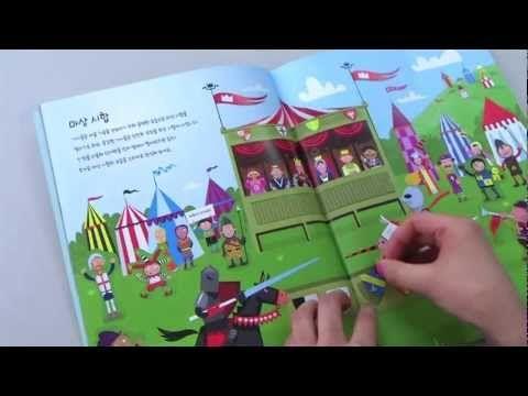 스티커 원더랜드 시리즈 5 초보 기사의 대모험 : Knights and Castles Sticker Book