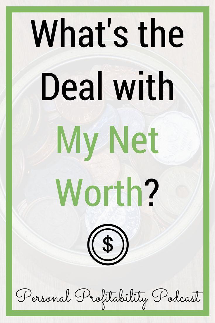 whats my net worth
