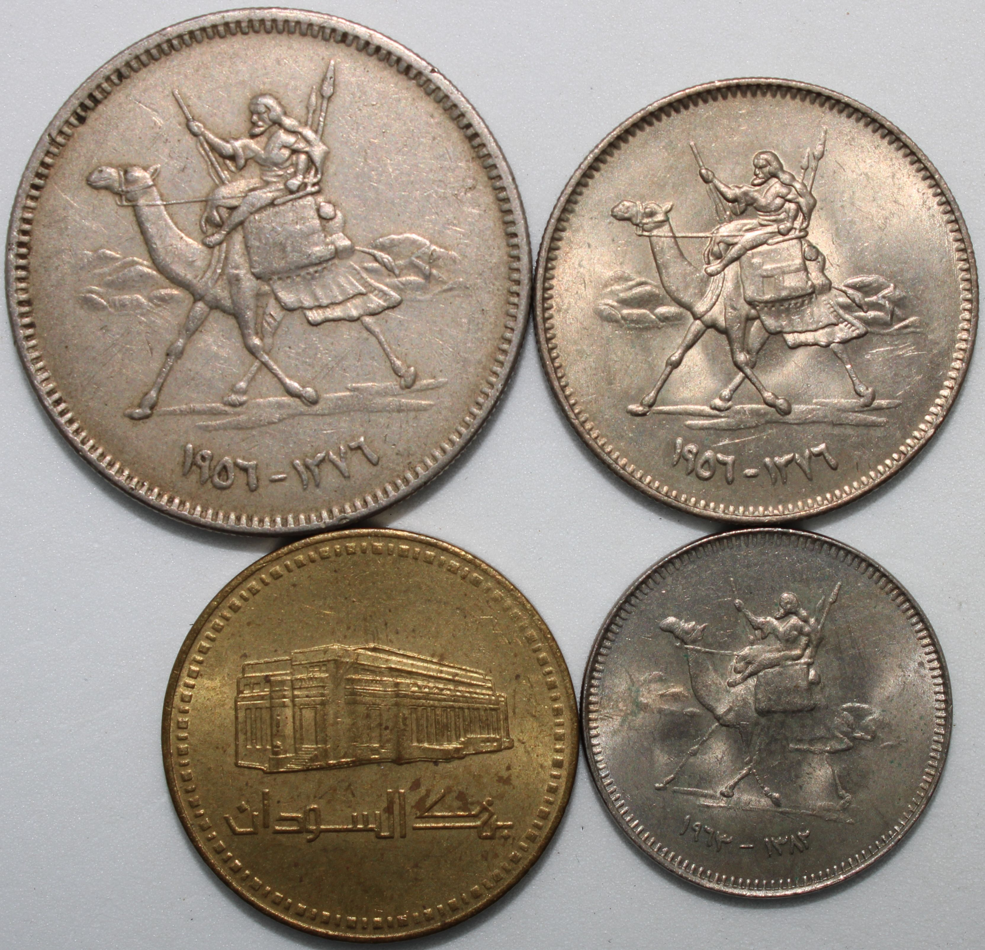 Mix Of Sudan Coins Bulk Coins Km Coins With Images Coins
