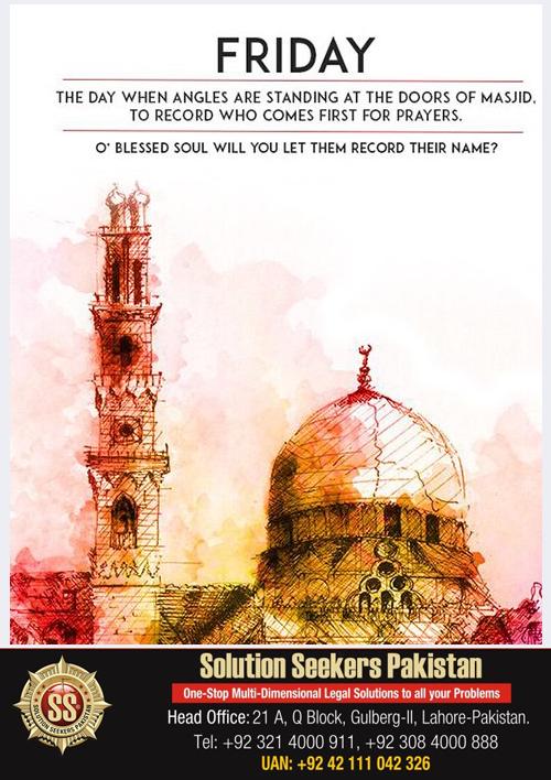 Assalam o alaikum    #JummaMubarak to all Muslim world  May