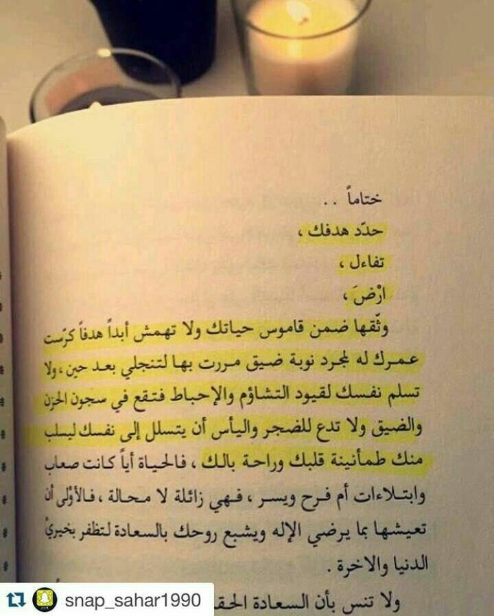 Pin By Farah Hammad On متفائلة رغم كل شئ Farah J 17 Personalized Items