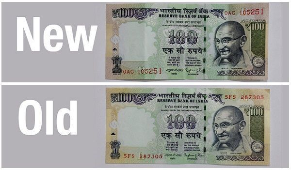 RBI Launch New 100 rupee Note Soon - Old notes Will continue - sample notes