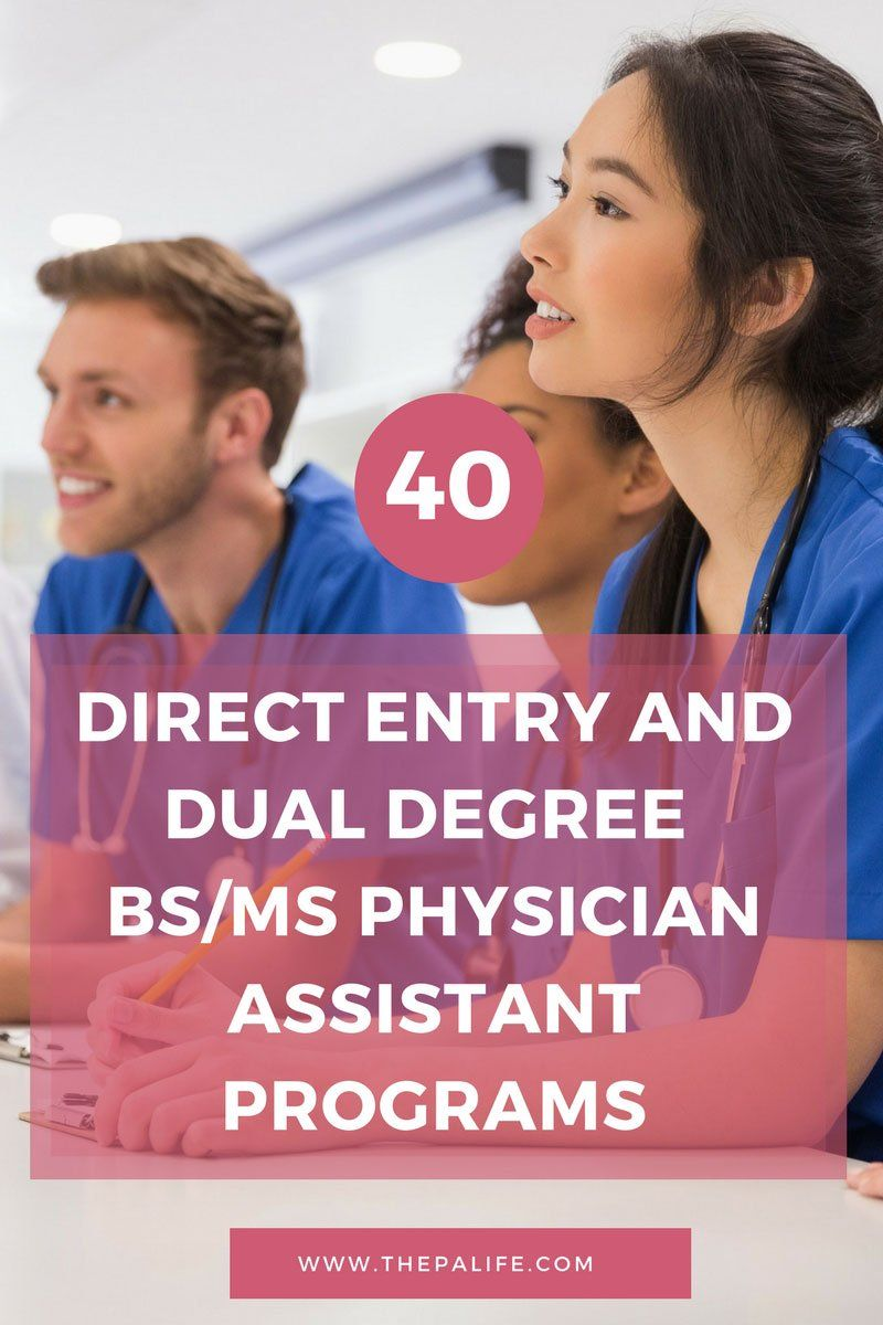 The Physician Assistant Life Free Online PANRE and PANCE