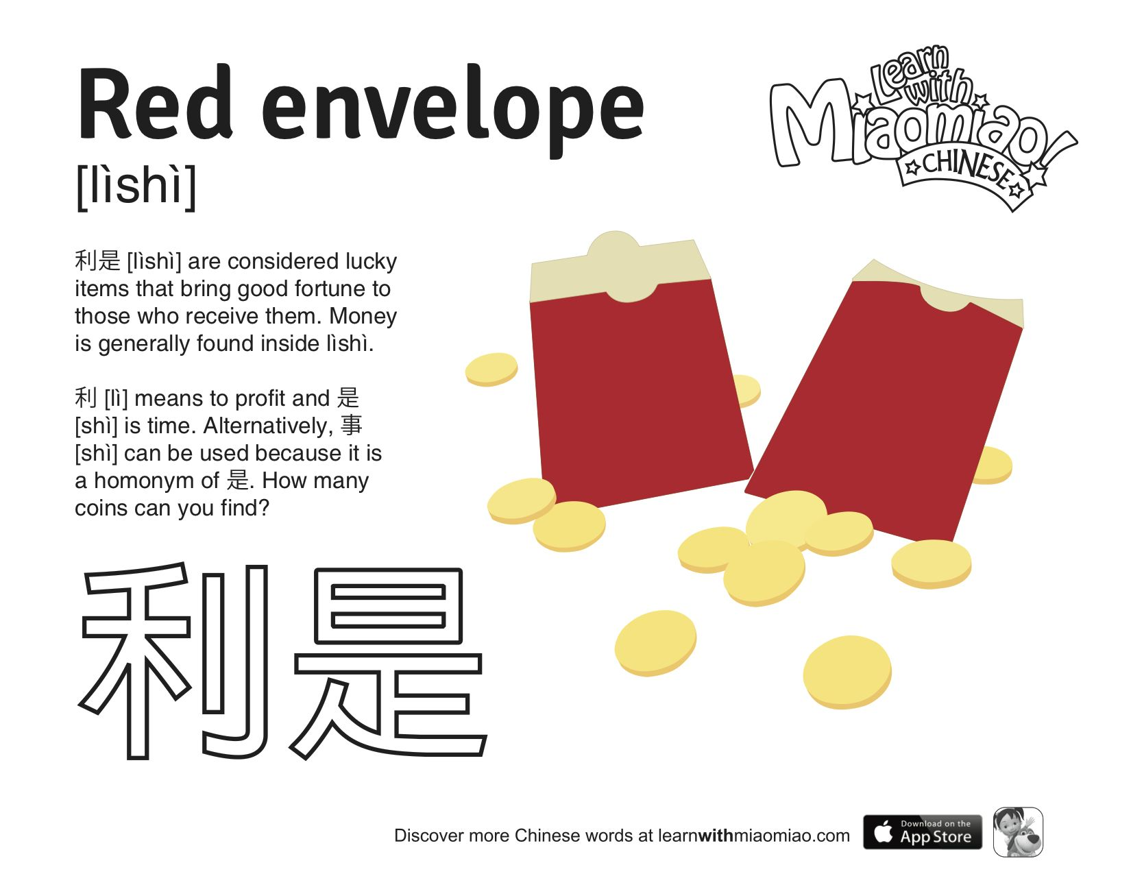Printable Activity Sheet Red Envelopes Red Envelopes With