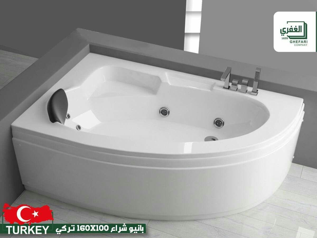 موقع الشركة Www Ghefari Com الرقم المجاني 1700 25 26 27 كراميكا بورسيلان بلاط ديكور داخلي تصميم داخلي تصميم الغف Corner Bathtub Bathtub Bathroom