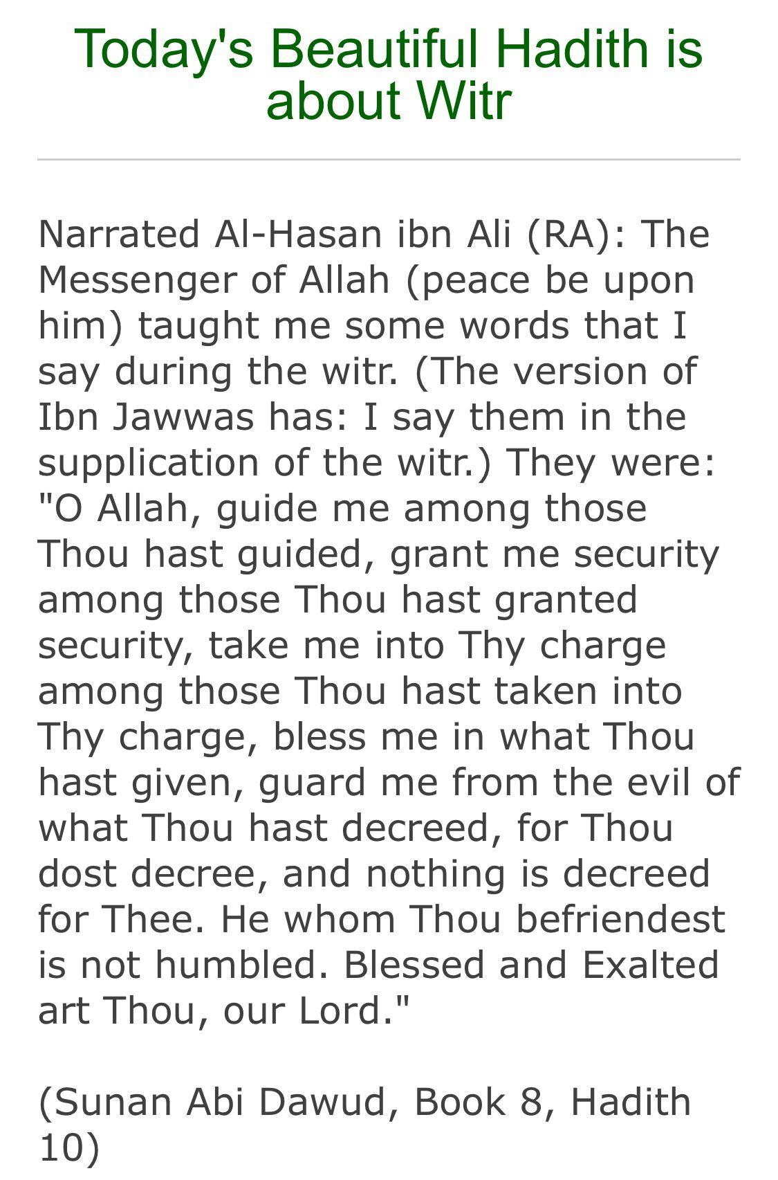 Pin by Waqar Sajid on Islam | Islam, Quran, Words