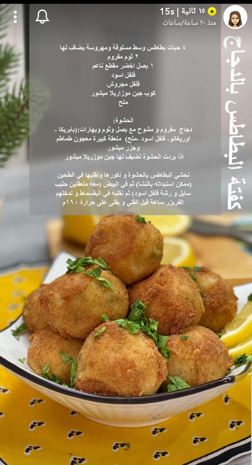 Pin By Hnoreen On Food طبخ Health Facts Food Food Presentation Cooking