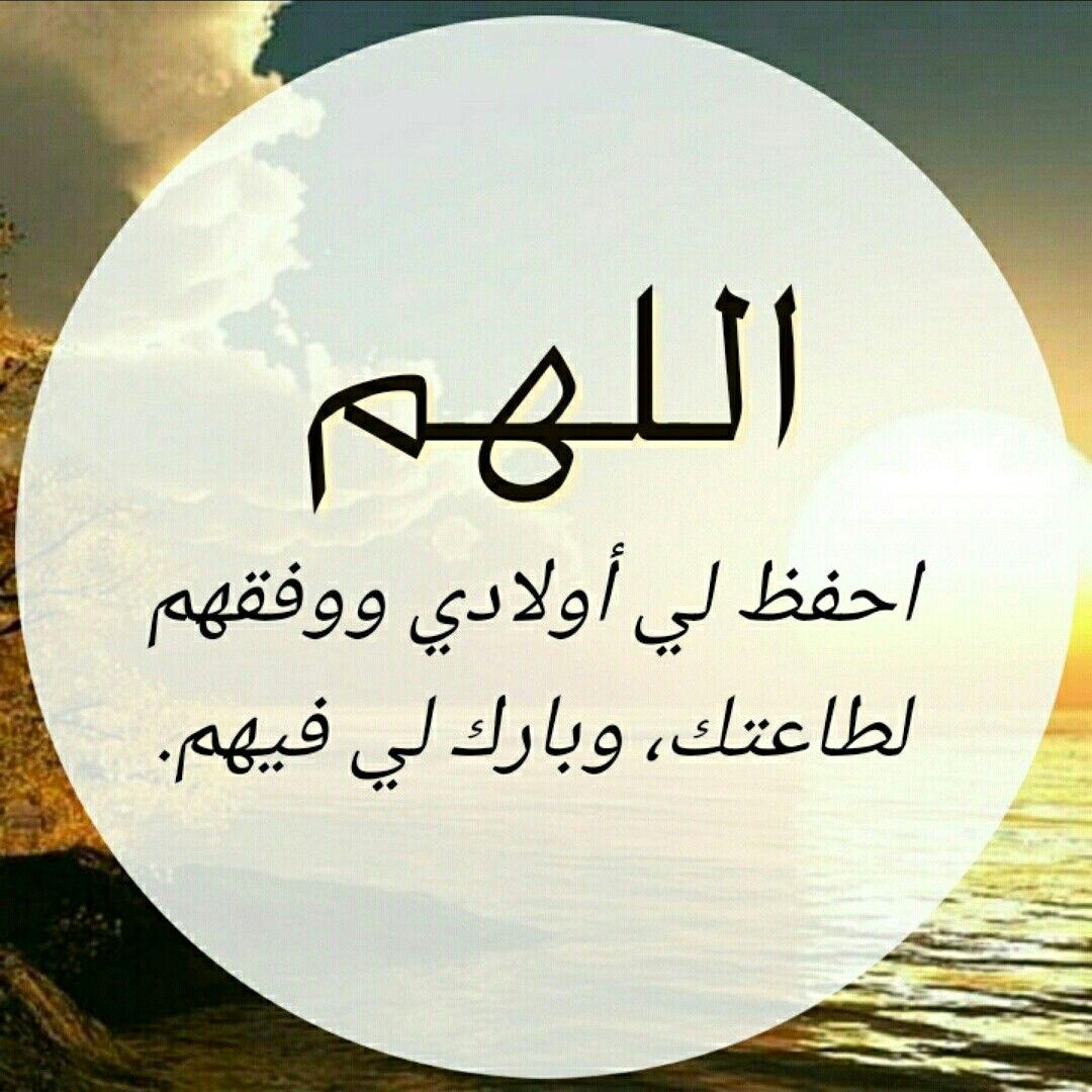 Pin By Manal On آمين يارب دعاء ادعيه لا اله إلا الله سبحان الله مسلمه سنيه سلفيه ولله الحمد Celestial Body Arabic Calligraphy