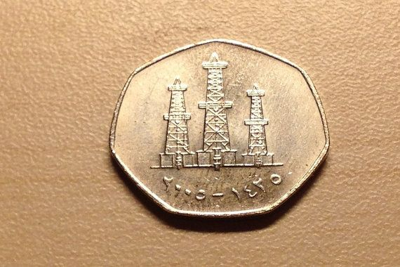 Vintage United Arab Emirates 50 Fils coin.Oil by rusenruta85