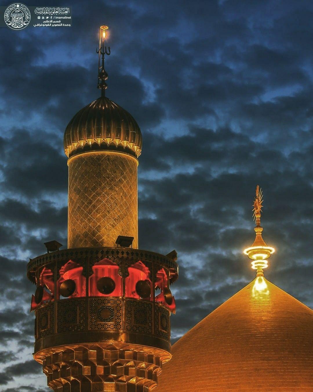 قبة حرم أمير المؤمنين الإمام علي بن أبي طالب عليهما السلام
