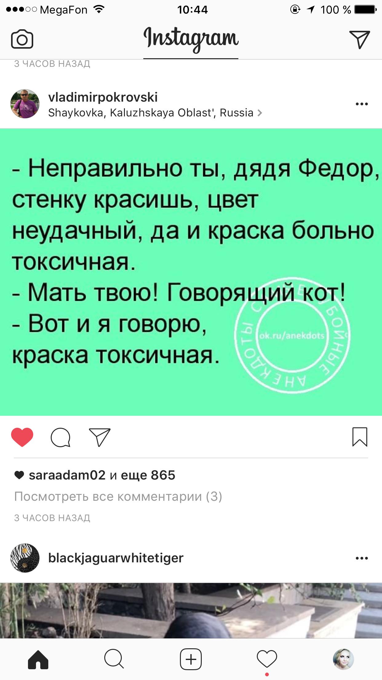 Pin By Anna Revenko On Hi Hi Ha Ha Humor Letter Art Arar