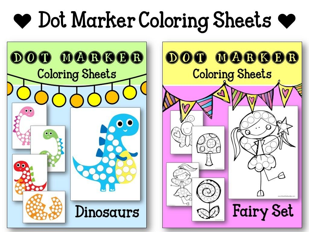 Back To School Friday Freebie Dot Marker Coloring