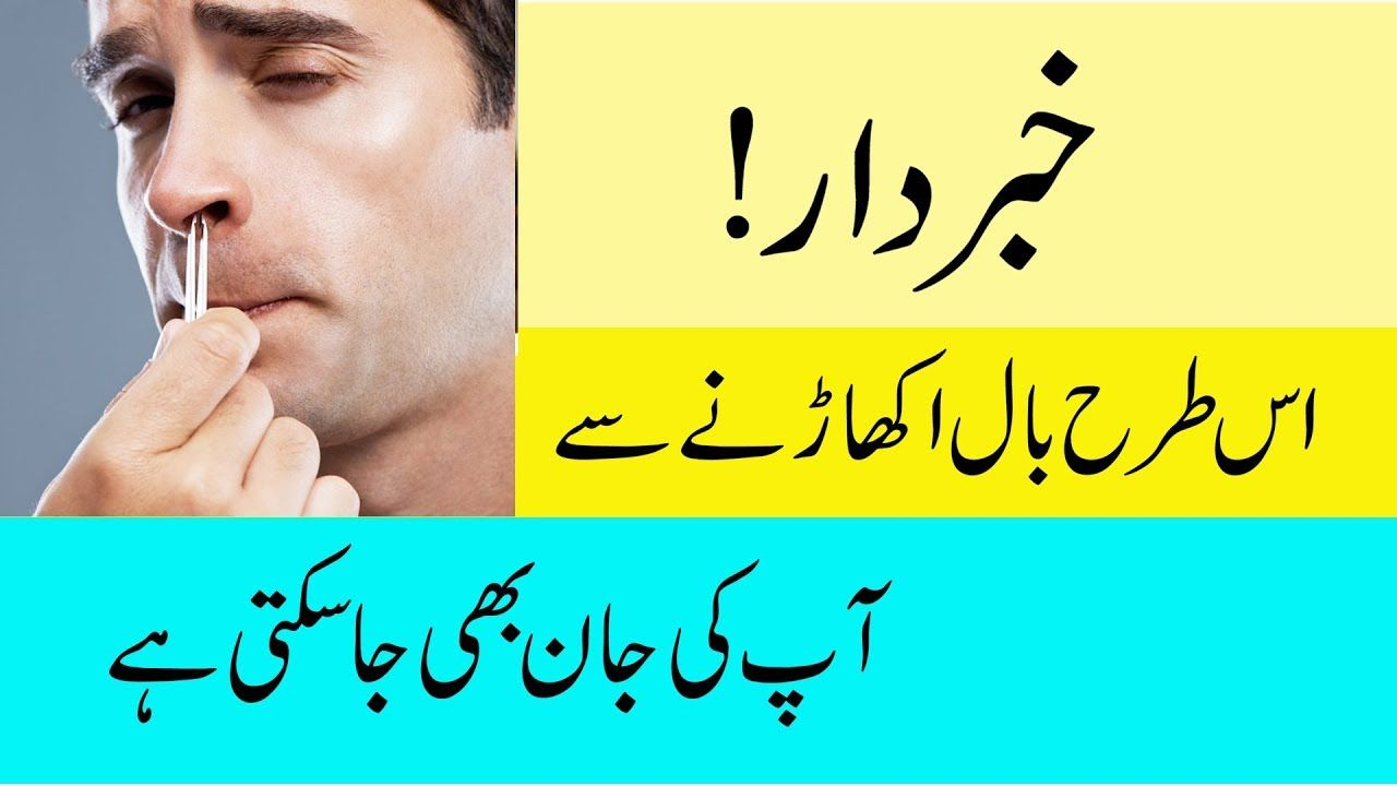 Men Hair And Care Tips In 2020 Hair Care Tips In Hindi Mens Hair Care Hair Care Tips