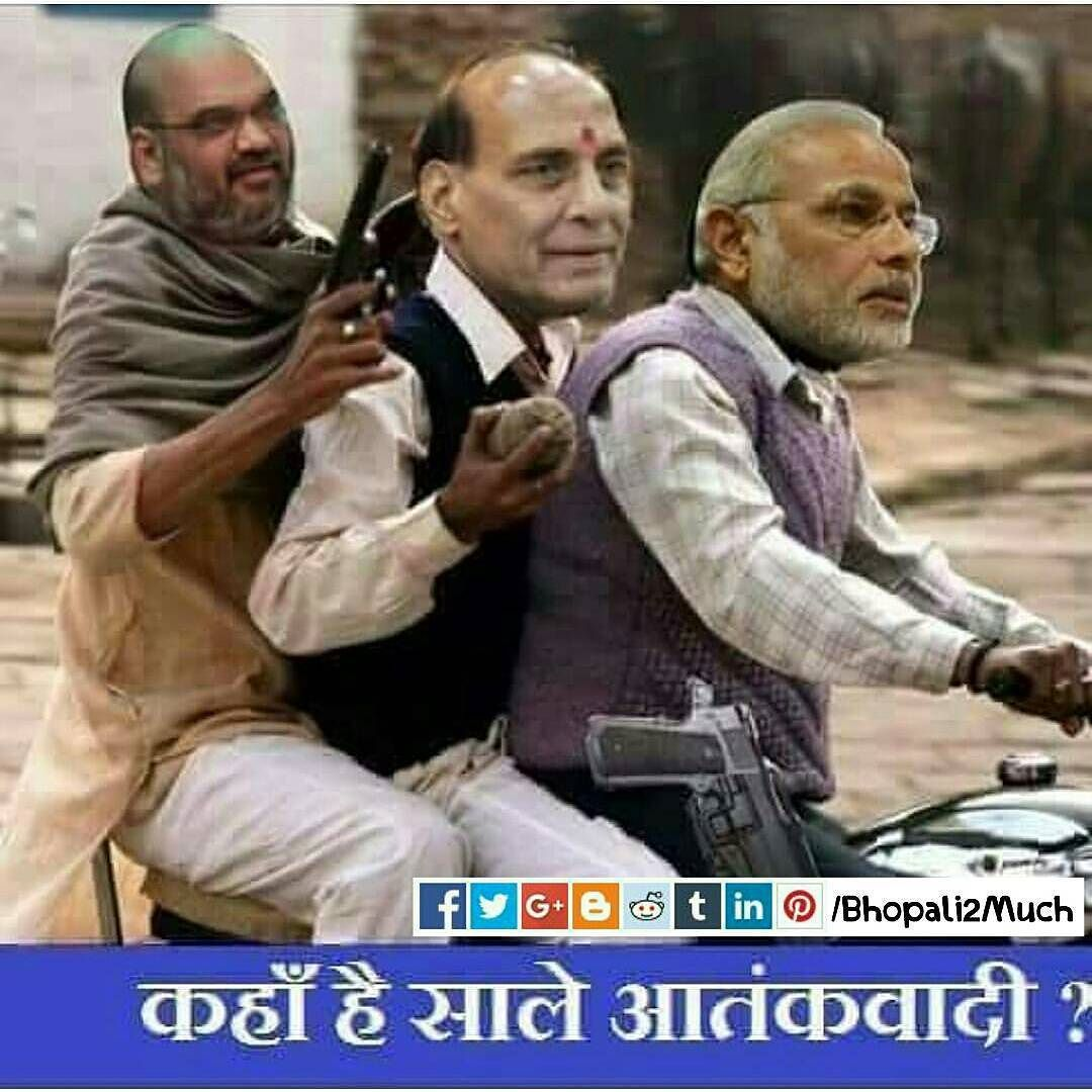 Kaha Hai Aatankwadi Funny Images Laughter Funny Fun Facts Friends Quotes Funny
