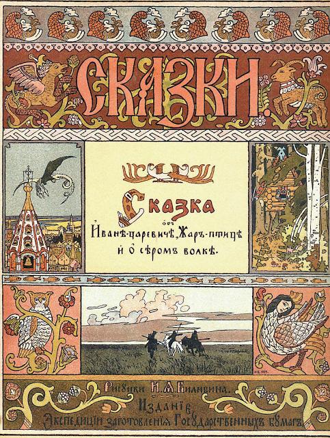 Дизайн на книгата: Ноември 2011