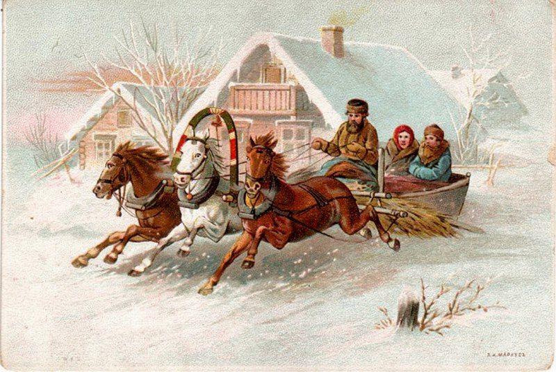 Дореволюционные картинки рождество