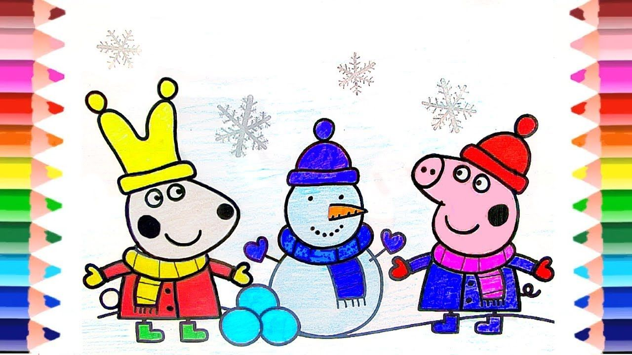 Drawing for kids Peppa pig / Coloring book Peppa pig | Russian news ...