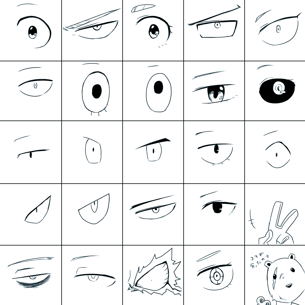 how to draw anime characters eyes