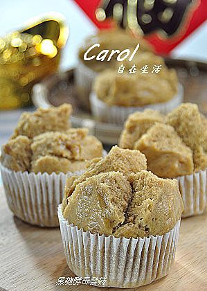 Carol 自在生活 : 黑糖酵母發糕 | Asia & 臺灣小吃 Taiwanese Foods | Cake recipes. Dessert recipes. Baking