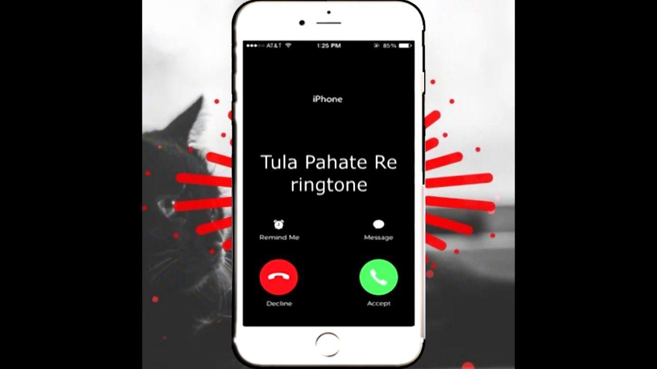 latest ringtones for smartphones free download