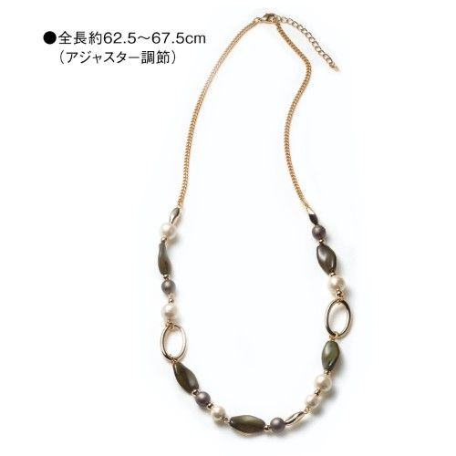 580d56888a23bf コットンパールのアクセサリー手作りキット | accessories | Pendant ...