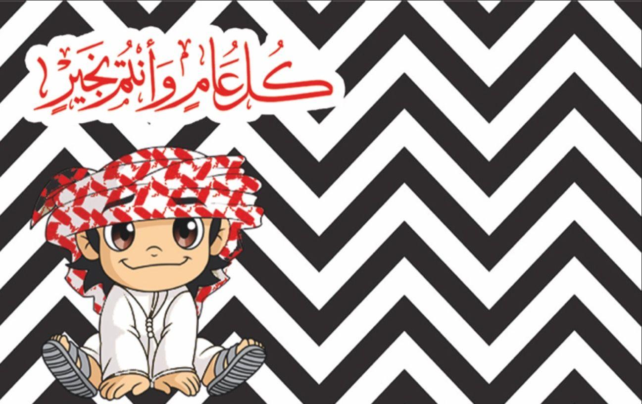 Desertrose حتى وإن بد ت السماء بعيدة إن الذي فوق السماء قريب فارفع يديك إلى الله م ناجي ا إن الجروح مع الدعاء تطيب Eid Stickers Eid Gifts Eid Crafts