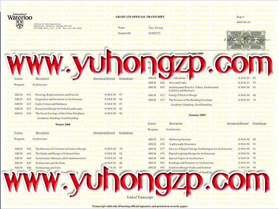 University of waterloo transcript httpyuhongzp skpye certificate yelopaper Choice Image