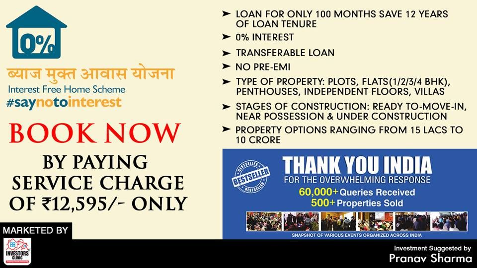 Interest Free Home Scheme Where You Only Have To Pay The Actual Price Of The Property Also Get Other Great Benefits As Well K Home Free Pent House Investing