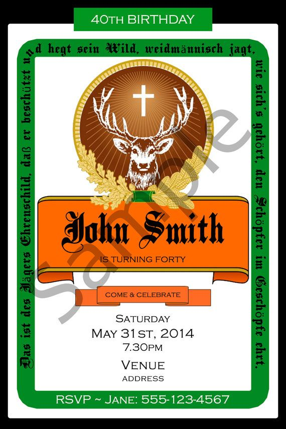 jagermeister adult birthday party invitation by cakeflags on etsy