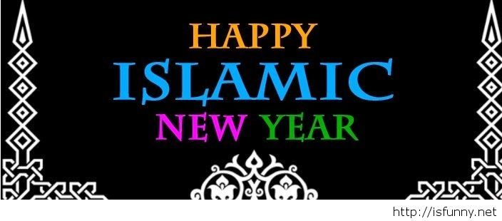 happy islamic new year saying funny picture hijri new year hijri year new year