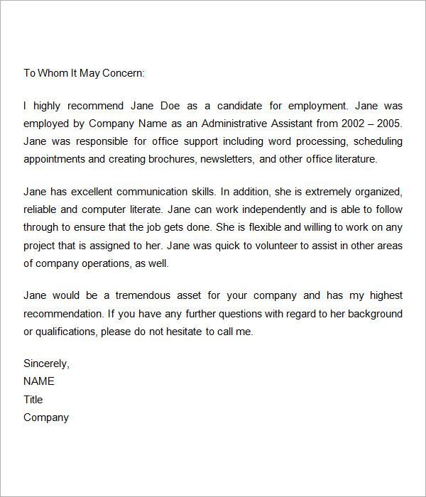 7 recommendation letters for employment download free documents 7 recommendation letters for employment download free documents in word spiritdancerdesigns Image collections