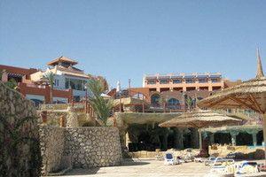 Otzyvy Ob Otele Faraana Heights Resort 4 Sharm El Shejh Sharm El Shejh Oteli El