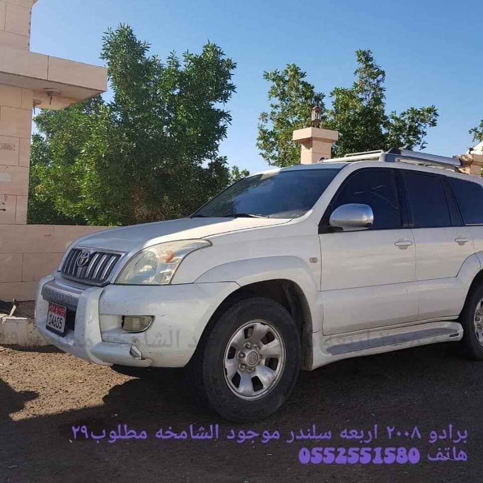 التفاصيل في الصورة Car Cars Uae Dubai Ajman Bkiez سيارات سيارات للبيع الامارات دبي دراجات Jeep Gladiator New Cars Fiat Chrysler Automobiles