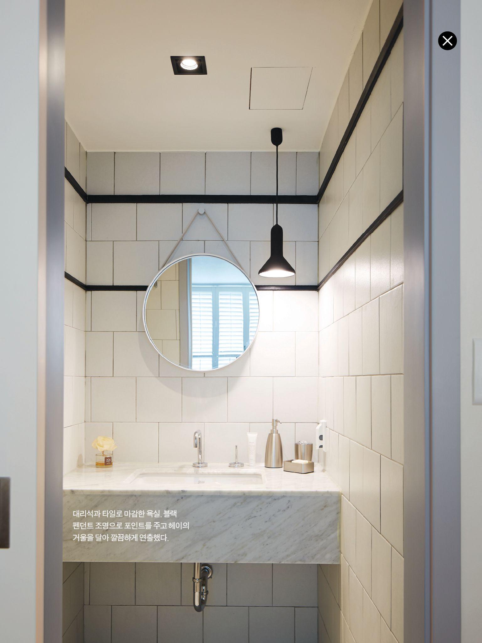 화장실 인테리어  집에 관한 아이디어  Pinterest  욕실, 화장실 ...