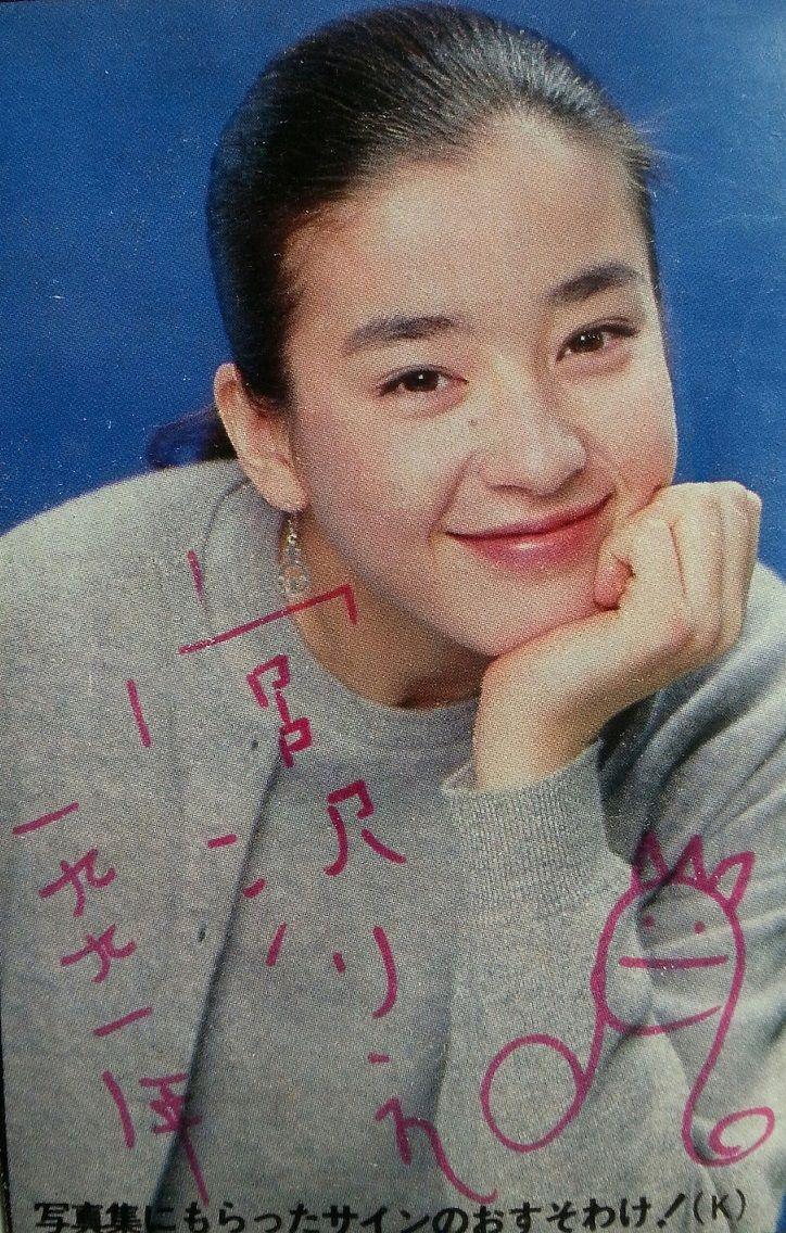 「Rie Miyazawas 1991」おしゃれまとめの人気アイデア Pinterest