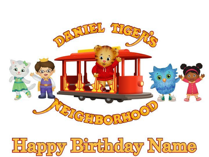 Daniel Tiger Trolley Edible Cake Topper Daniel Tiger Birthday