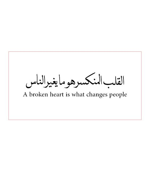 Pin On Arabic English Quotes N Pretty Words