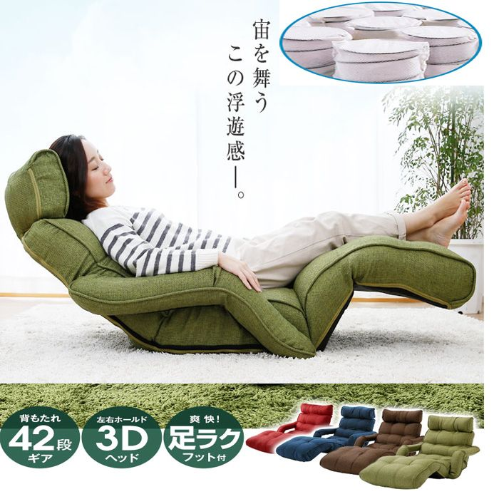 Marvelous Modern Folding Chaise Lounge Sofa Japanese Style Foldable Dailytribune Chair Design For Home Dailytribuneorg