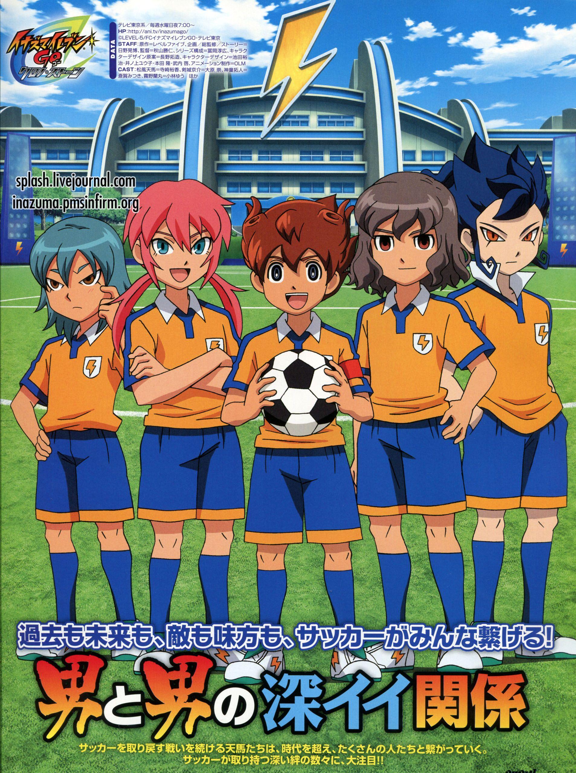 Pin di Nada su Inazuma Eleven Immagini, Manga