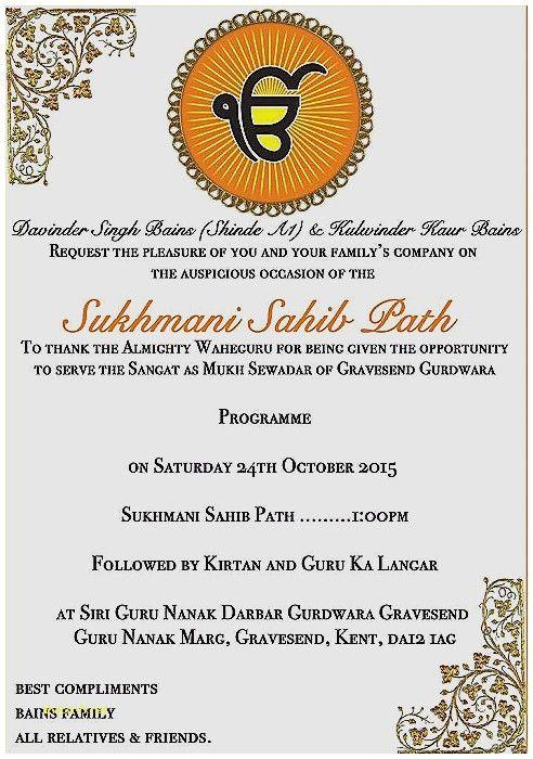 Sukhmani Sahib Path Invitations Available Online Gidcards