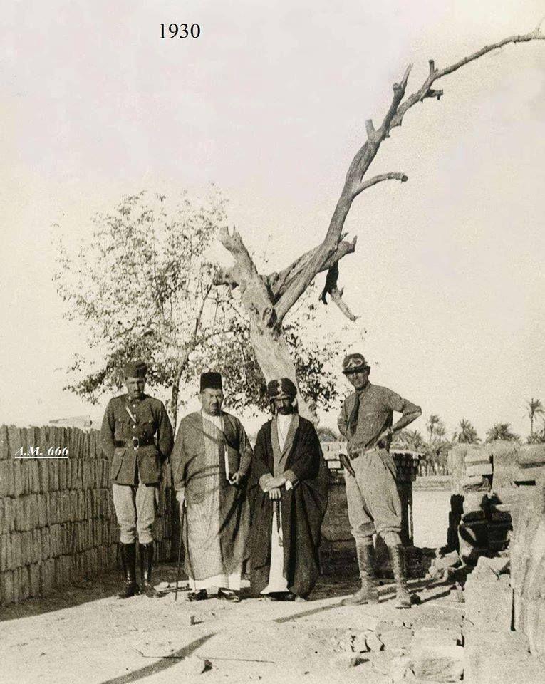 شجرة آدم في القرنه 1930 Iraq Photo Heritage