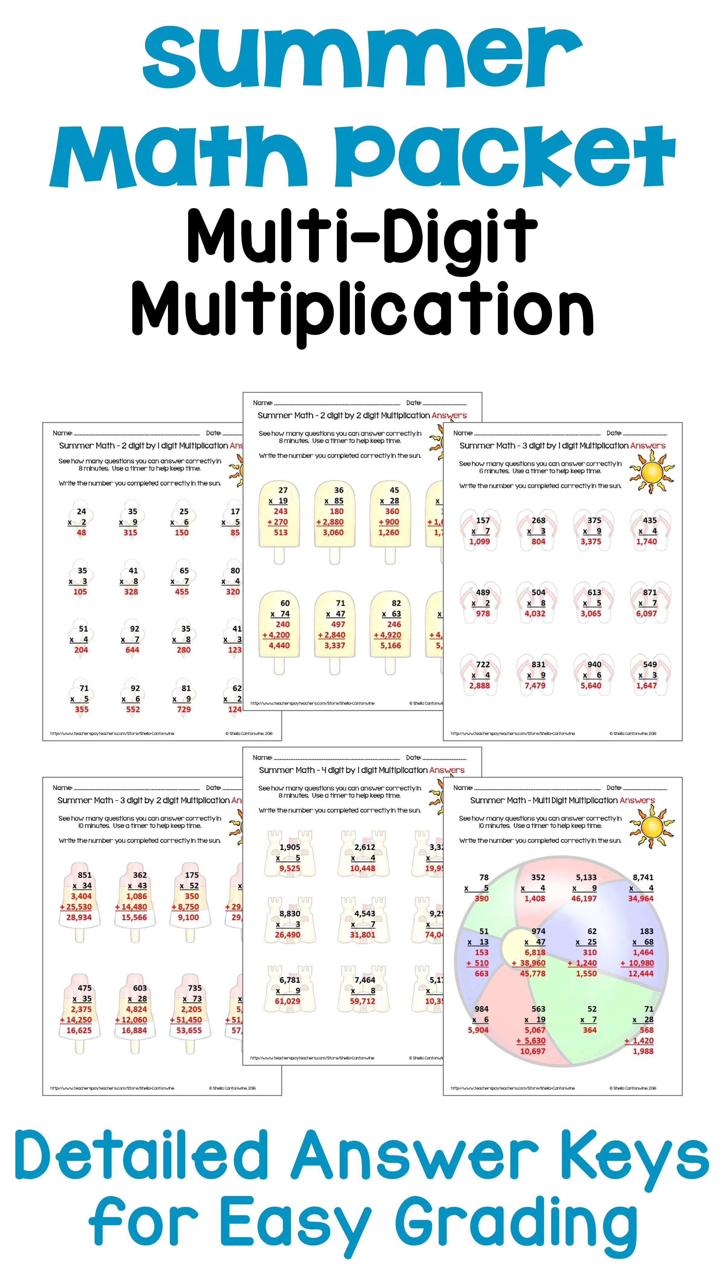 Summer Math Packet Multi Digit Multiplication Worksheets