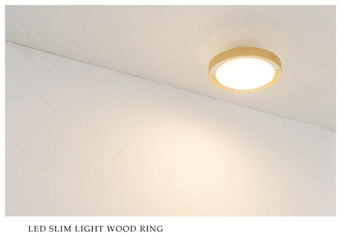 天井が低い日本の住宅事情を考えて作られたスリムなled照明 ウッド