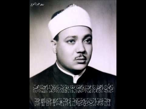 أروع ما جود الشيخ عبد الباسط عبد الصمد Abdul Bassit Abdul Samad