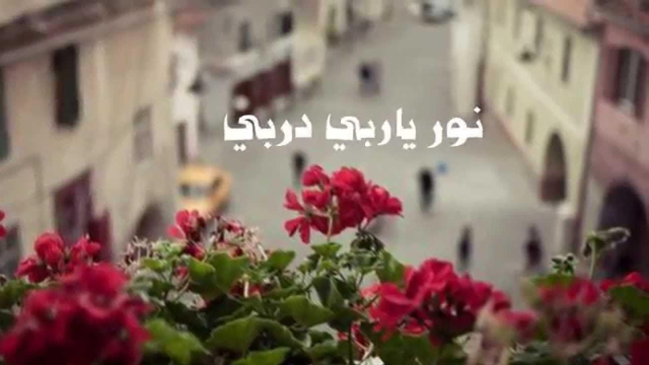 أستغفرالله العظيم لي ولجميع المسلمين والمسلمات والمؤمنين والمؤمنات الأحياء منهم والأموات إلى يوم القيامة Youtube International Music Islam